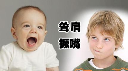 四惠中医医院 儿童抽动症
