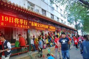 """""""宝宝回东城""""—树立健康生育理念,关爱儿童健康成长"""